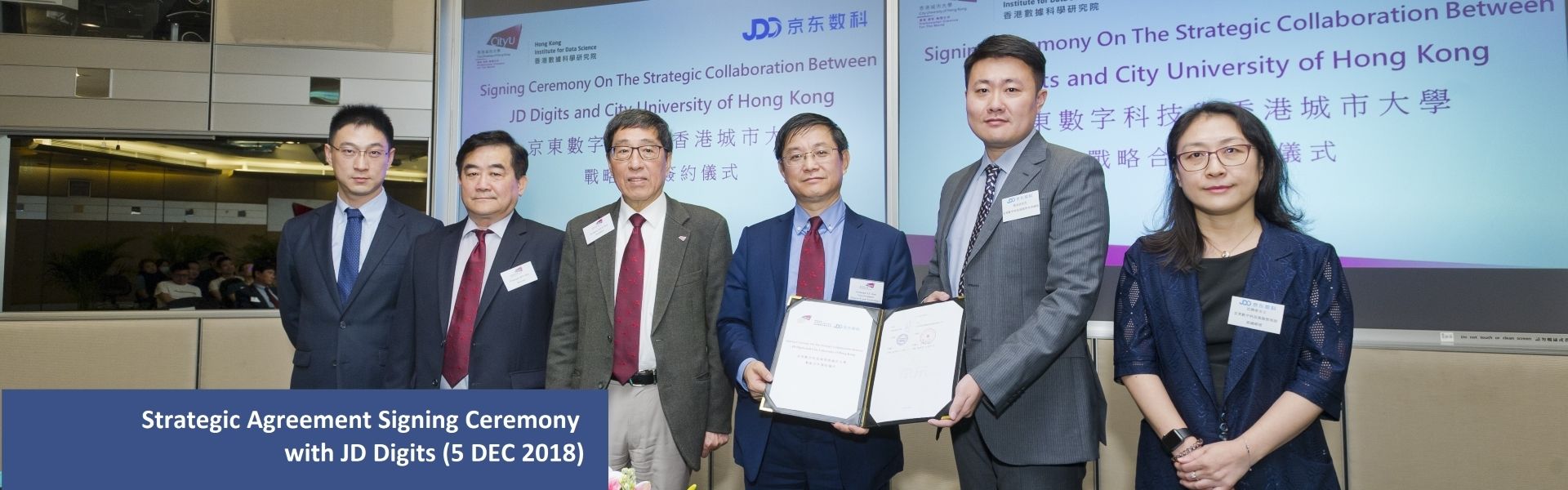 Strategic Agreement Signing Ceremony with JD Digits