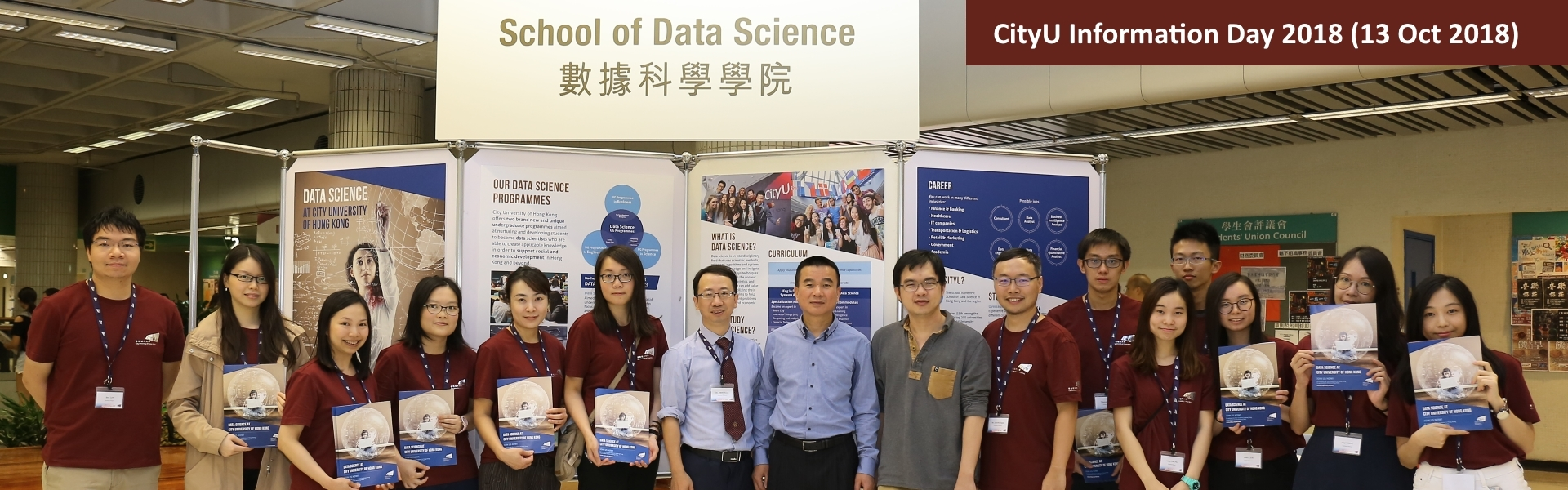 CityU Information Day 2018